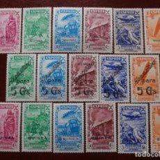 Sellos: ESPAÑA PRIMER CENTENARIO - GUINEA 1938 EDIFIL 1/6 - 1941 EDIFIL 7/11 - 1943 EDIFIL 12/17 - NUEVOS -.. Lote 276583388