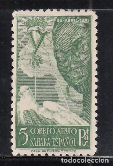 SAHARA. 1951 EDIFIL Nº 87 /**/, V CENTENARIO DEL NACIMIENTO DE ISABEL LA CATÓLICA, (Sellos - España - Colonias Españolas y Dependencias - África - Sahara)