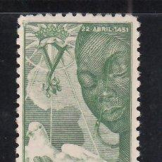 Sellos: SAHARA. 1951 EDIFIL Nº 87 /**/, V CENTENARIO DEL NACIMIENTO DE ISABEL LA CATÓLICA,. Lote 276584688