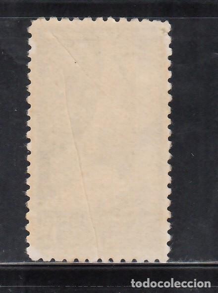 Sellos: SAHARA. 1951 EDIFIL Nº 87 /**/, V Centenario del nacimiento de Isabel la Católica, - Foto 2 - 276584688