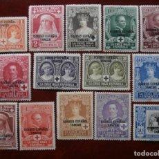 Sellos: ESPAÑA - MARRUECOS - TANGER 1926 - CRUZ ROJA ESPAÑOLA - EDIFIL 23/36 NUEVOS CON GOMA -.. Lote 276584888