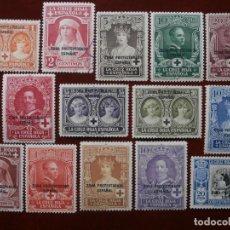 Sellos: ESPAÑA - MARRUECOS 1926 - ZONA PROTECTORADO ESPAÑOL - EDIFIL 91/104 NUEVOS CON GOMA -.. Lote 276585328