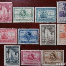 Sellos: ESPAÑA - MARRUECOS - TANGER 1929 - EXPOSICION SEVILLA BARCELONA - EDIFIL 37/47 NUEVOS CON GOMA -.. Lote 276643853