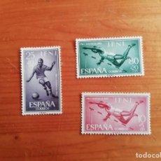 Sellos: IFNI. EDIFIL 176-178. SERIE COMPLETA, NUEVOS. Lote 276669203