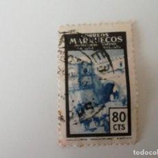 Sellos: SELLO MARRUECOS. Lote 276703898