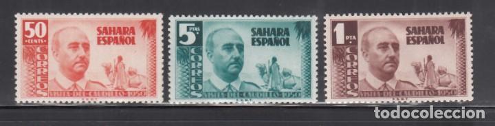 SAHARA. 1951 EDIFIL Nº 88 / 90 /*/, VISITA DEL GENERAL FRANCO. (Sellos - España - Colonias Españolas y Dependencias - África - Sahara)