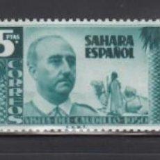 Sellos: SAHARA. 1951 EDIFIL Nº 88 / 90 /*/, VISITA DEL GENERAL FRANCO.. Lote 276726498