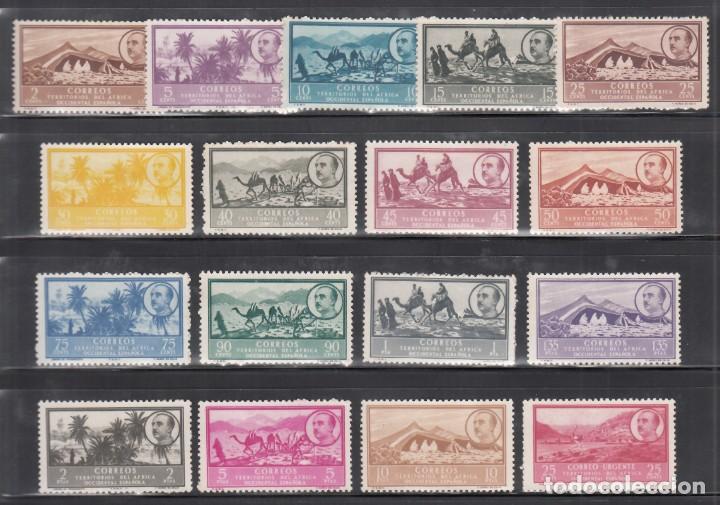 ÁFRICA OCCIDENTAL. 1950 EDIFIL Nº 3 / 19 (**), PAISAJES Y EFIGIE DEL GENERAL FRANCO. (Sellos - España - Colonias Españolas y Dependencias - África - África Occidental)