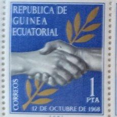 Sellos: 50 SELLOS INDEPENDENCIA GUINEA ECUATORIAL. Lote 276778173