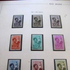 Sellos: RIO MUNI ESPAÑOL AÑOS 1960-1968 CTO. EDIFIL 1/85** CON SUPLEMENTO MN. NUEVOS, VER DESCRIPCIÓN.. Lote 276368148