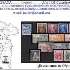 Sellos: ESPAÑA. AÑO 1951 SEMI-COMPLETO. EDIFIL 1091/1105./ NUEVOS, MNH./ VER DESCRIPCIÓN.. Lote 276972953