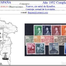 Sellos: ESPAÑA. AÑO 1952 COMPLETO. EDIFIL 1106/1120./ NUEVOS, MNH./ VER DESCRIPCIÓN.. Lote 276973628