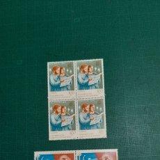 Sellos: BLOQUE CUATRO NUEVO NAVIDAD 1981 GUINEA ECUATORIAL EDIFIL 30/31 VER MIS LOTES. Lote 277003288