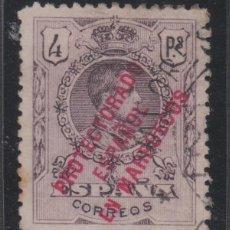 Sellos: MARRUECOS ALFONSO XIII 1915 4 PTA USADO. VER 43 €. Lote 277031978