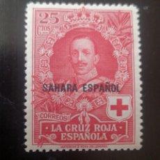 Sellos: PRO CRUZ ROJA ESPAÑOLA 1926. NUEVO SIN FIJASELLOS. Lote 277091043