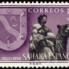 Sellos: SAHARA ESPAÑOL 1956 EDIFIL 130 SELLO * DIA SELLO ESCUDO ARMAS AAIUN CAMELLO MICHEL 161 YVERT 117. Lote 277129963