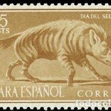 Sellos: SAHARA ESPAÑOL 1957 EDIFIL 143 SELLO ** DIA SELLO FAUNA HIENA STRIPED HYENA (HYAENA HYAENA) MI. 174. Lote 277130188