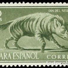 Sellos: SAHARA ESPAÑOL 1957 EDIFIL 145 SELLO ** DIA SELLO FAUNA HIENA STRIPED HYENA (HYAENA HYAENA) MI. 176. Lote 277130393