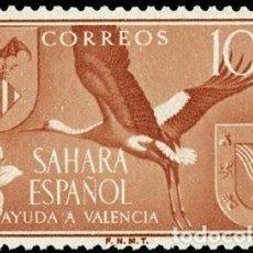Sellos: SAHARA ESPAÑOL 1958 EDIFIL 146 SELLO ** AYUDA VALENCIA ESCUDO ARMAS FAUNA CIGÜEÑA WHITE STORK M. 177. Lote 277130633