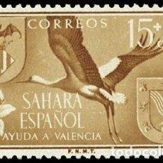 Sellos: SAHARA ESPAÑOL 1958 EDIFIL 147 SELLO * AYUDA VALENCIA ESCUDO ARMAS FAUNA CIGÜEÑA WHITE STORK MI. 178. Lote 277130888
