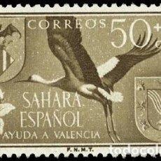 Sellos: SAHARA ESPAÑOL 1958 EDIFIL 148 SELLO ** AYUDA VALENCIA ESCUDO ARMAS FAUNA CIGÜEÑA WHITE STORK MI 179. Lote 277131498