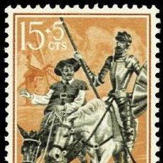 Sellos: SAHARA ESPAÑOL 1958 EDIFIL 150 SELLO ** PRO INFANCIA DON QUIJOTE Y SANCHO PANZA MICHEL 181 YVERT 137. Lote 277131803