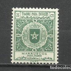 Sellos: SO64-MNH** LUJO SELLO MARRUECOS COLONIA ESPAÑOLA FISCAL TIMBRE PARA ENVASES, IMPUESTOS, TASAS. POR L. Lote 277437628