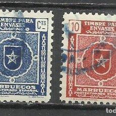 Sellos: 8502L- SELLOS MARRUECOS COLONIA ESPAÑOLA FISCAL TIMBRE PARA ENVASES, IMPUESTOS, TASAS.ESCASO, SPAIN. Lote 277439723