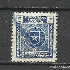 Sellos: 8502M- SELLO MARRUECOS COLONIA ESPAÑOLA FISCAL TIMBRE PARA ENVASES, IMPUESTOS, TASAS.ESCASO, SPAIN. Lote 277439828