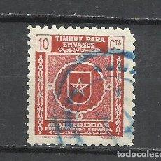 Sellos: 8502N- SELLO MARRUECOS COLONIA ESPAÑOLA FISCAL TIMBRE PARA ENVASES, IMPUESTOS, TASAS.ESCASO, SPAIN. Lote 277439888