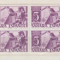 Sellos: ESPAÑA, 1950,BLOQUE DE 4 DEL EDIFIL 86.. Lote 277559798