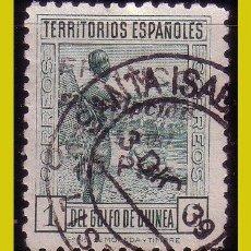 Sellos: GUINEA, LOCALES 1936 TIPOS INDÍGENAS HABILITADOS, EDIFIL Nº 10 (O). Lote 277729868