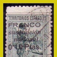 Sellos: GUINEA, LOCALES 1936 TIPOS INDÍGENAS HABILITADOS, EDIFIL Nº 1 (O). Lote 277729963