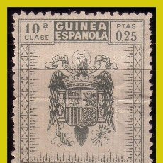 Sellos: GUINEA, FISCALES, PÓLIZA CLASE 10ª, 0,25 PTAS VERDE * *. Lote 277730188