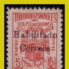 Sellos: GUINEA, FISCALES, 1940 HABILITADOS, EDIFIL Nº 1 *. Lote 277730413