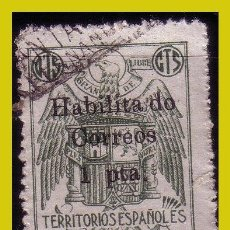 Sellos: GUINEA, FISCALES, 1940 HABILITADOS, EDIFIL Nº 8 (O). Lote 277730468