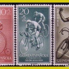 Sellos: GUINEA 1959 DÍA DEL SELLO, EDIFIL Nº 395 A 397 * *. Lote 277731113
