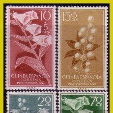 Sellos: GUINEA 1959 PRO INFANCIA, EDIFIL Nº 391 A 394 * *. Lote 277733008