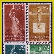Sellos: GUINEA 1958 PRO INDÍGENAS, EDIFIL Nº 384 A 387 * *. Lote 277735143