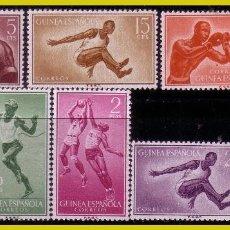 Sellos: GUINEA 1958 SERIE BÁSICA, EDIFIL Nº 376 A 383 * *. Lote 277735303