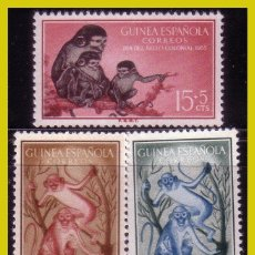 Sellos: GUINEA 1956 DÍA DEL SELLO, EDIFIL Nº 355 A 357 * *. Lote 278327078