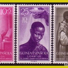 Sellos: GUINEA 1955 CENTENARIO PREFECTURA ELOBEY, ANNOBON Y .., EDIFIL Nº 344 A 346 * *. Lote 278327503