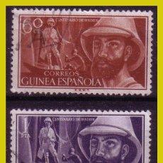 Sellos: GUINEA 1952 CENTENARIO NACIMIENTO EXPLORADOR MANUEL IRADIER, EDIFIL Nº 342 Y 343 (O). Lote 278327948