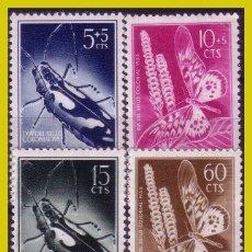 Sellos: GUINEA 1953 DÍA DEL SELLO, EDIFIL Nº 330 A 333 * *. Lote 278328118