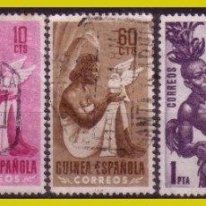 Sellos: GUINEA 1953 SERIE BÁSICA, EDIFIL Nº 325 A 329 (O). Lote 278328298