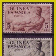 Sellos: GUINEA 1952 PRO INDÍGENAS, EDIFIL Nº 314 A 316 (O). Lote 278328658