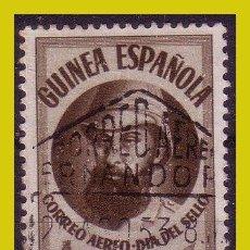 Sellos: GUINEA 1950 DÍA DEL SELLO, EDIFIL Nº 294 (O). Lote 278329158