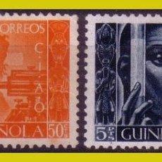 Sellos: GUINEA 1951 CONFERENCIA INTERNACIONAL DE AFRICANISTAS OCCIDENTALES, EDIFIL Nº 309 Y 310 (*) / *. Lote 278330143