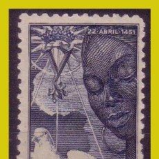 Sellos: GUINEA 1951 V CENTENARIO NACIMIENTO ISABEL, EDIFIL Nº 305 *. Lote 278330388