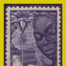 Sellos: GUINEA 1951 V CENTENARIO NACIMIENTO ISABEL, EDIFIL Nº 305 * *. Lote 278330493